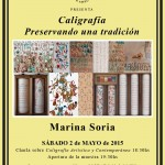 caligrafia 4.15